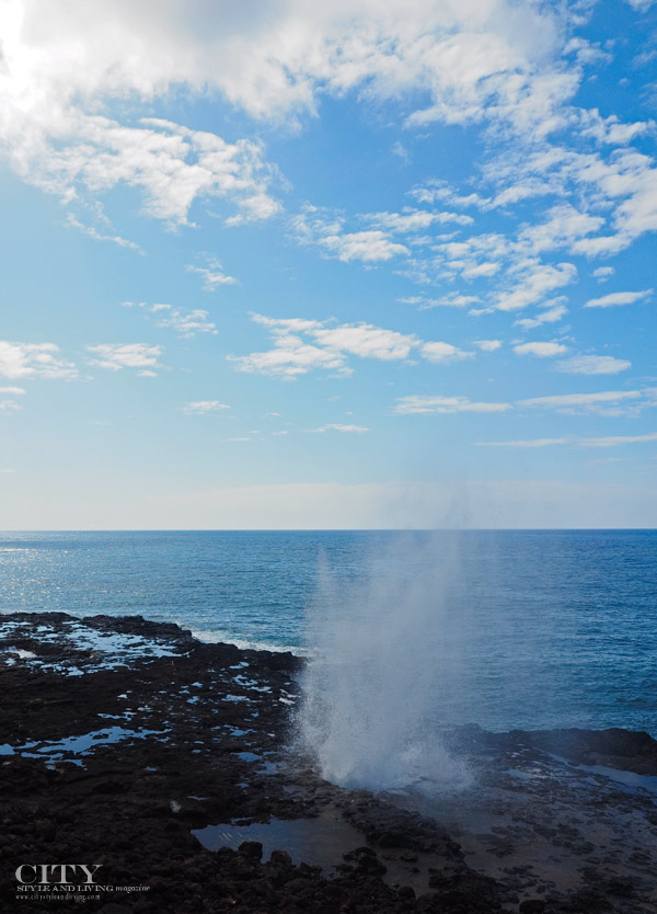 City Style and Living Magazine Spouting Horn Kauai